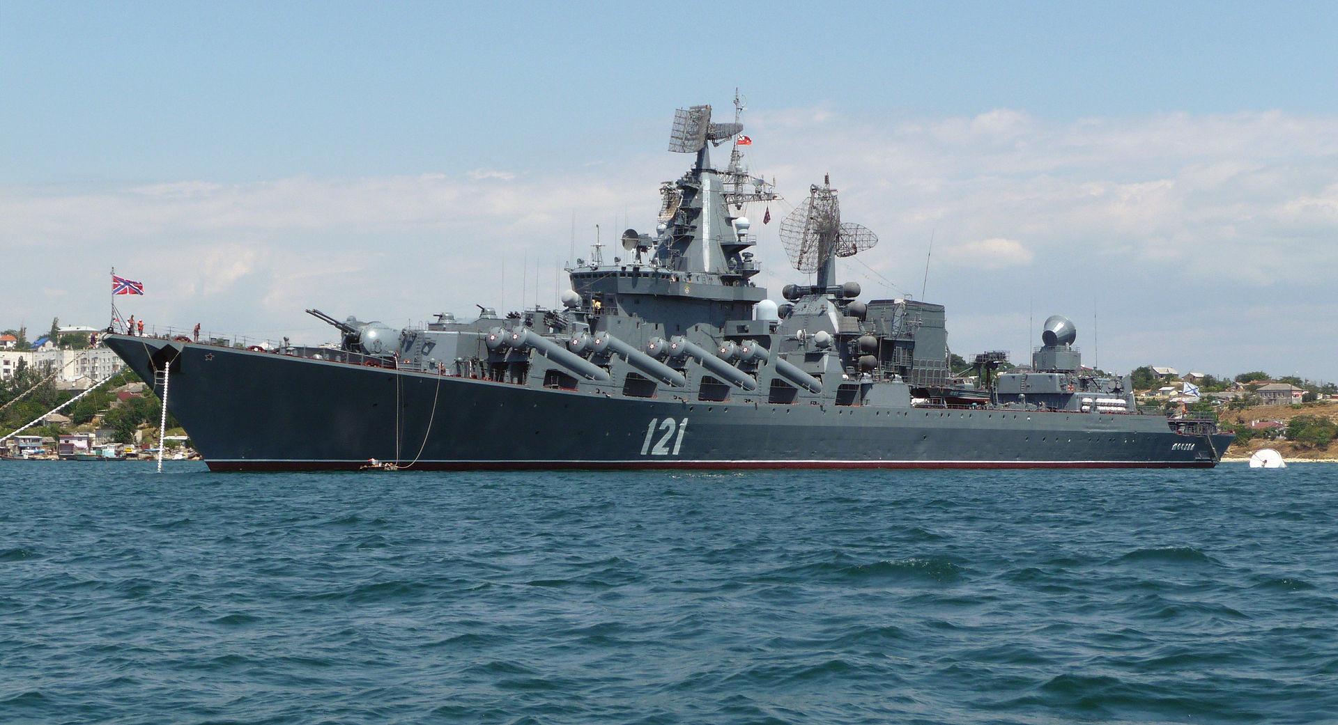 Resultado de imagen para S-300 slava