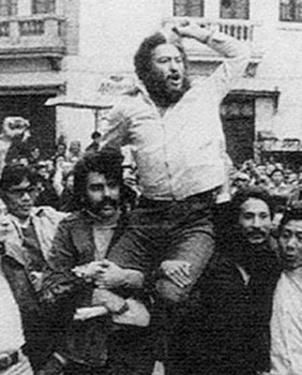 Hugo Blanco - Nicolás Lucar