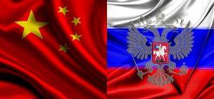 china-rusia-300x140